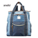 anello Denim Stripe Canvas Backpack