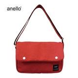 anello Holistic Shoulder Bag
