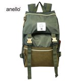 anello Nylon Suede Gold Buckle Backpack