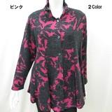 【冬物新商品】プリント配色ブラウスジャケット