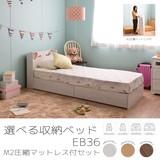 Storage Bed Compression Package Mattress
