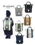 Popular New Color Backpack Tote Fit Backpack