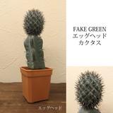 Artificial Plants Cactus Egg Head Cactus