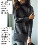 【80%OFF】ルーズネックロングTシャツ 【大きいサイズも展開】