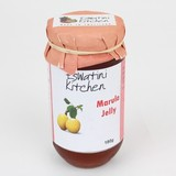 Eswatini Kitchen マルーラジャム 180g