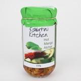 Eswatini Kitchen マンゴーアチャール 150g
