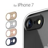 【iPhone7】【アルミ】 カメラ保護 バンパー INO CAMERA HOLE DECO(イノカメラホールデコ)