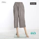 【SALE】【ミセス】【M〜L】ツイ-ド柄 ワイド パンツ r202602