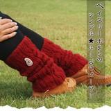ペイズリーボタンの シンプル★ルーズウォーマー【ボーンボタンレッグウォーマー】アジアンファッション