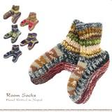 再入荷 ネパール 手編み ウール100% 裏地付き 冷え取り 足元暖か ルームシューズ ソックス