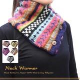 ネパール 手編みウール 裏地付き編みこみ ノルディック フェアアイル ボタン付きネックウォーマー