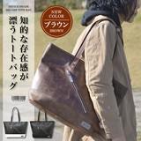 【新作】DEVICE shade トートバッグ