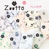 【日本製】 ガーゼ ハンカチ アニマルガーゼ < Zooto >