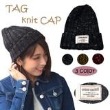 ★新作★TAGニットキャップ★帽子504★