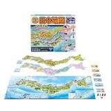 ゲーム&パズル 日本地図