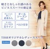 ストレッチ素材!【ビジネススーツ】ノーカラージャケットフレアースカートスーツ
