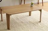 突板仕様の折り脚テーブル:ローテーブル:レノマ