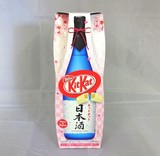 キットカット日本酒 ミニ9枚入り