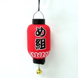 Japanese Style Sucker Attached Red