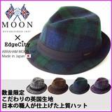 帽子 メンズ EdgeCity(エッジシティー)【日本製】アブラハムムーンハット メンズ