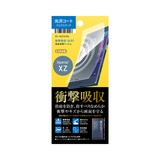 Xperia XZ Screen Protector Film Impact Absorption Gloss