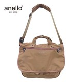 anello Shoulder Bag