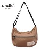 anello Holistic Leather Attached Shoulder Bag
