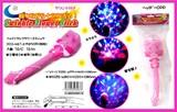 <光るおもちゃ・玩具>回りながら七色に光る!トゥインクルフラワースティック (商品コード:203-467)