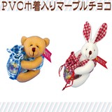 【クリスマス】PVC巾着入りマーブルチョコ ギフトに最適♪