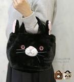 ミニトート BR SN Fur Animal-D