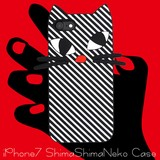 Case Series Cat iPhone7 Exclusive Use Case