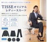 抗菌・防臭!【ビジネススーツ】テーラージャケット台形スカート&パンツ付きスーツ