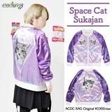 Space Cat Sukajan Jacket Cat Space Character Animal Geometry Cat