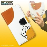ねこあつめ 手帳型スマートフォンケース(マルチタイプ)<ねこてちょう>
