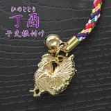 Kyoto Series Zodiac Cell Phone Charm Fortune Kyoto Souvenir Attached Amulet