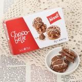 チョコベル ミニ【チョコレートクッキー】