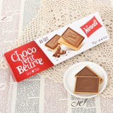 チョコプリブール ミルク【チョコレートクッキー】