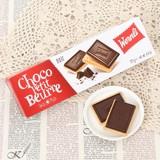 チョコプリブール ダーク【チョコレートクッキー】