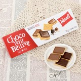 ミニチョコプリブール アソート【チョコレートクッキー】