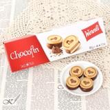 チョコフィン【チョコレートクッキー】