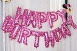パーティーバルーン      HAPPY BIRTHDAY文字風船   3カラー