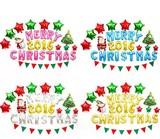 パーティーバルーン      2016Merry Christmas文字風船   3カラー
