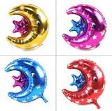 パーティーバルーン      月&スターの風船   4カラー