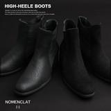 【NOMENCLAT ノーメンクラート】ハイヒール サイドゴア ブーツ エラスティック