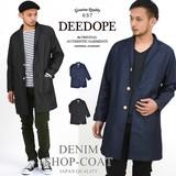 DEEDOPE デニム ショップコート メンズ シングルコート ロングコート