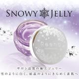 Reena Snowy Jelly Snow