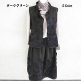 【冬物新商品】スエード調花刺繍ベストスーツ