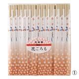 【売れ筋商品】袋入り割箸
