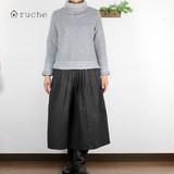 10%OFF【暖か!】《冬スカート》綿先染・ボンディング・スカート 《2016冬》<ナチュラル>