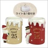 クリスマスキャンドルホルダー サンタ&スノーマン(2種類)×各1個 CM781
